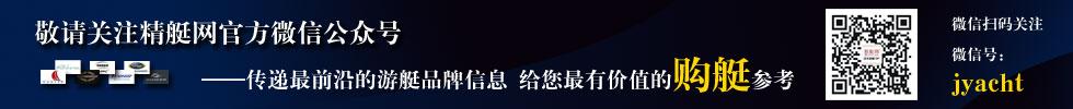 游艇平台微信
