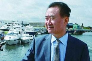 盘点华人新首富王健林的豪艇
