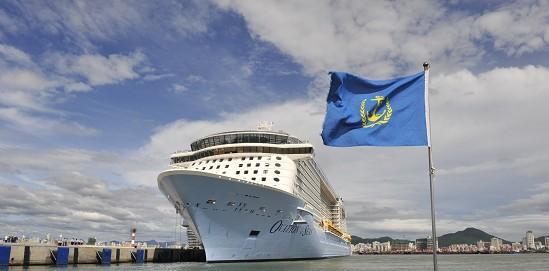 """三亚海事全力保障亚洲最大邮轮""""海洋赞礼""""到访"""