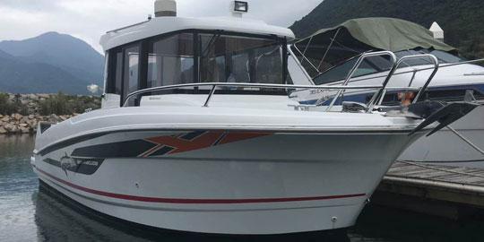 Barracuda 7游钓艇