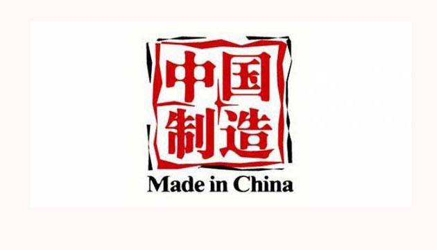 对中国游艇制造的误解主要有哪些?