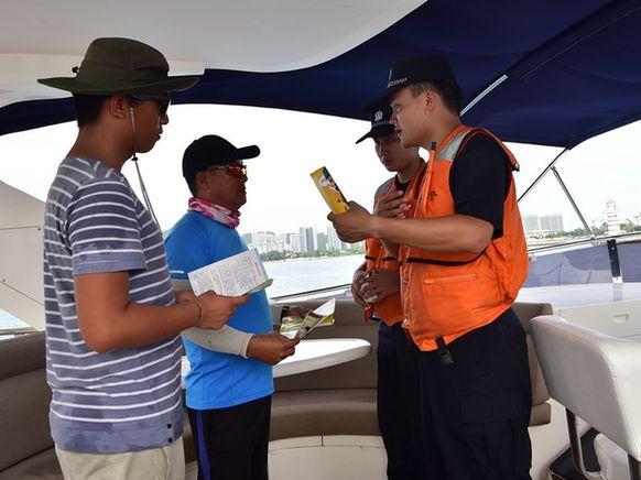 海警能处罚游艇吗?