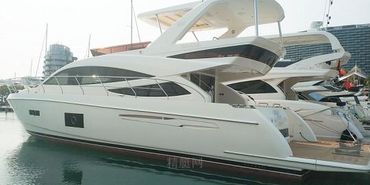 Sease 62
