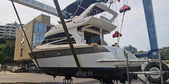 42尺国产游艇