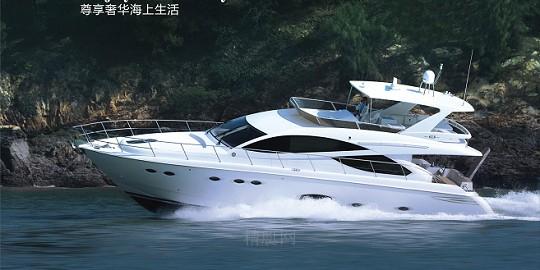 64尺豪华游艇