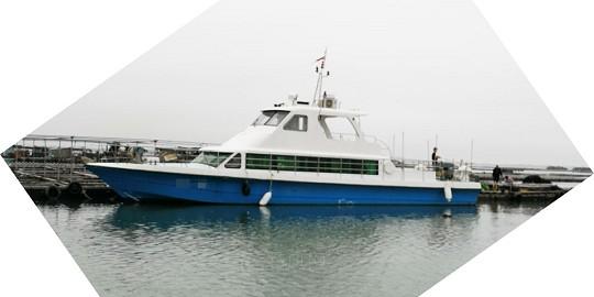 17.36米高速客船