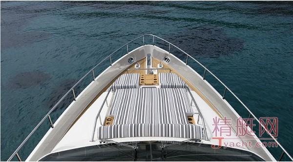 Aicon 75 Flybridge