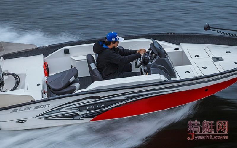 Larson FX 1650 SC