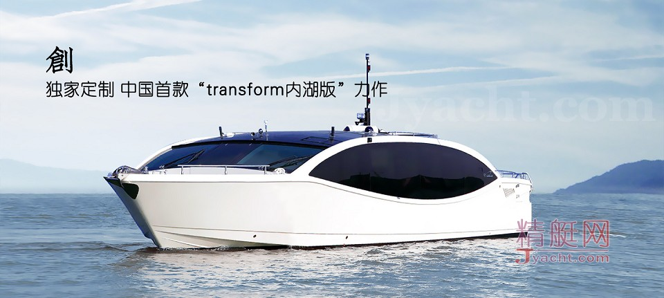 Sea-Stella 53'水晶宫殿
