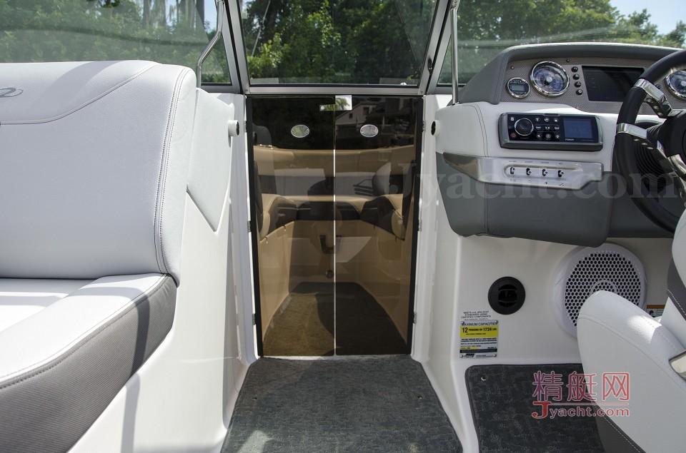 Regal 2300 RX
