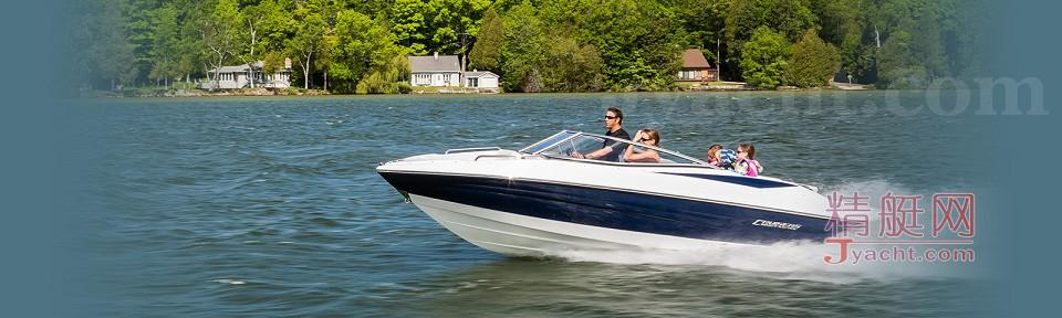 Cruisers yachts 208 Bow Rider