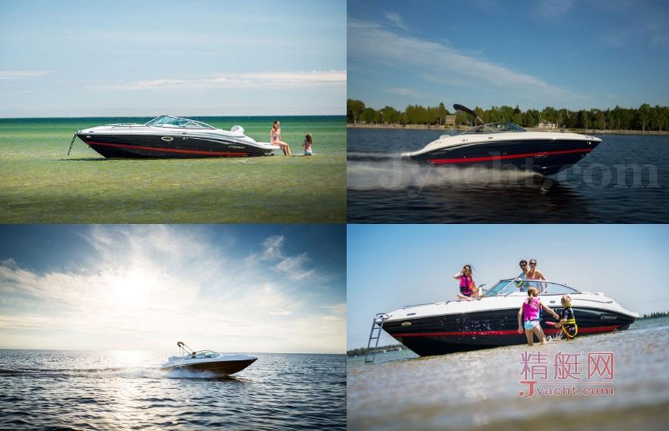 Cruisers yachts 259 Sport Cuddy