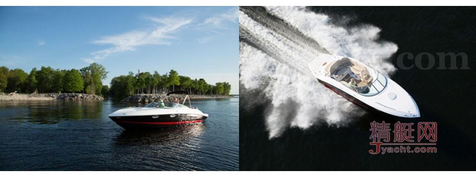 Cruisers yachts 279 Sport Cuddy